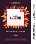 autumn background with leaves... | Shutterstock .eps vector #712880740