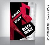 black friday | Shutterstock .eps vector #712881979