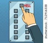 top floor hell metaphor pop art ... | Shutterstock .eps vector #712916338