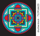 tibet mandala on black... | Shutterstock .eps vector #712916623