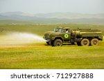 ulaanbaatar  mongolia   june 12 ... | Shutterstock . vector #712927888