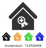 certified clinic building icon. ... | Shutterstock .eps vector #712930498