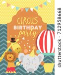 circus party invitation card | Shutterstock .eps vector #712958668