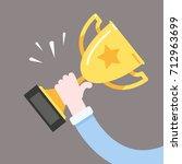 trophy cup vector flat icon...   Shutterstock .eps vector #712963699