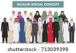 family and social concept. arab ... | Shutterstock .eps vector #713039398
