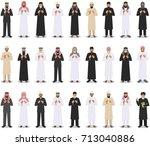 prayer time. different standing ... | Shutterstock .eps vector #713040886