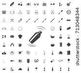 cocktail shaker black icon on... | Shutterstock .eps vector #713048344