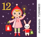 vector christmas advent... | Shutterstock .eps vector #713048833