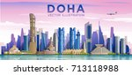 doha city skyline. the capital... | Shutterstock .eps vector #713118988
