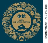 mid autumn festival design.... | Shutterstock .eps vector #713143108