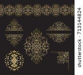 seamless ornament set ... | Shutterstock .eps vector #713144824