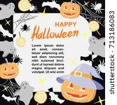 halloween party banner  poster  ... | Shutterstock .eps vector #713186083