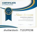 diploma certificate template... | Shutterstock .eps vector #713199238