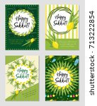 happy sukkot flyer  posters ... | Shutterstock .eps vector #713222854