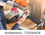 retail  credit card payment... | Shutterstock . vector #713264626