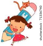 lovely child | Shutterstock .eps vector #71336740