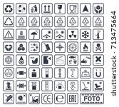 cargo symbols set  packaging