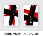 black ink brush stroke on white ... | Shutterstock .eps vector #713477386