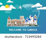greece landmark global travel... | Shutterstock .eps vector #713493283