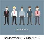 set of business people vector... | Shutterstock .eps vector #713508718