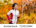 active woman running and... | Shutterstock . vector #713512384