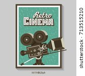 vintage film camera. poster...