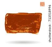 orange brush stroke and texture.... | Shutterstock .eps vector #713518996