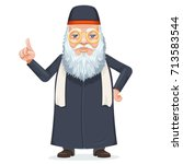 oriental sage priest mage rabbi ... | Shutterstock .eps vector #713583544