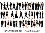 vector  silhouette people  big... | Shutterstock .eps vector #713586184