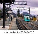 yamadera  japan   dec 5  2016.... | Shutterstock . vector #713626816