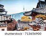 beautiful seoul tower in autumn ... | Shutterstock . vector #713656900