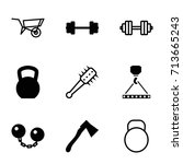 heavy icons set. set of 9 heavy ...   Shutterstock .eps vector #713665243