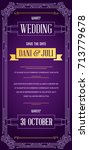 great quality style invitation... | Shutterstock . vector #713779678