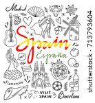 spain symbols and illustrations.... | Shutterstock .eps vector #713793604
