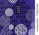 happy new year 2018. template... | Shutterstock .eps vector #713819464