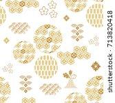 beautiful japanese seamless ... | Shutterstock .eps vector #713820418