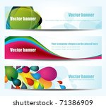 set of abstract banners  vector | Shutterstock .eps vector #71386909