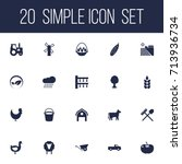 set of 20 agricultural icons... | Shutterstock .eps vector #713936734