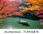 boatman punting the boat for... | Shutterstock . vector #713936878