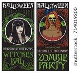 halloween banners set. vector... | Shutterstock .eps vector #714019300