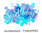 happy birthday beautiful... | Shutterstock .eps vector #714019990