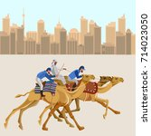 camel racing. vector... | Shutterstock .eps vector #714023050