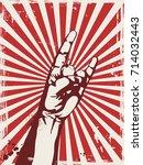demon hand sign. vector... | Shutterstock .eps vector #714032443