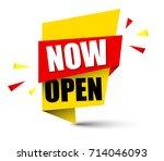 banner now open   Shutterstock .eps vector #714046093