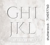 ancient roman letters chiseled... | Shutterstock .eps vector #714057760