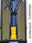 model vase inside 3d printer... | Shutterstock . vector #714059404