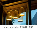 Bird Cage Light On Ceiling Wit...