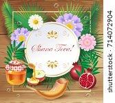 rosh hashanah card   jewish new ... | Shutterstock .eps vector #714072904