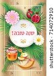 rosh hashanah jewish new year... | Shutterstock .eps vector #714072910