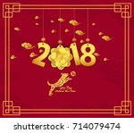 happy chinese new year 2018... | Shutterstock .eps vector #714079474
